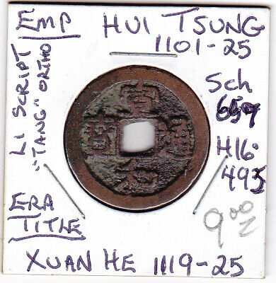 Ancient China N Sung Emp. HUI TSUNG 1101-25AD small size large bronze -Li script