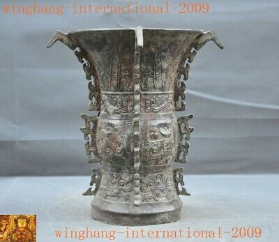 China Ancient dynasty Bronze Ware beast face Wine vessel Wineware Crock pot jar