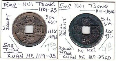 Ancient China N Sung Emp. HUI TSUNG 1101-25AD large size 'large' bronze -2 coins