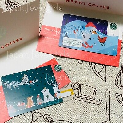 NEW!! Japan Starbucks Holiday Gift Cards 2019