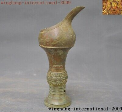 Old Chinese Han Dynasty Bronze Ware Text pattern Handle Drinking Cup Wine Vessel