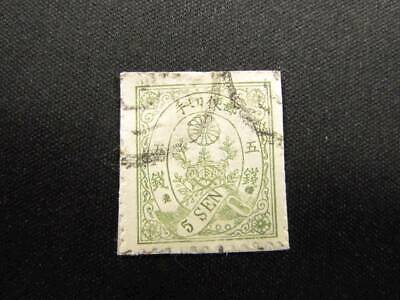 NobleSpirit No Reserve } Lovely JAPAN No. 54A VF-XFU =$100 CV On Piece