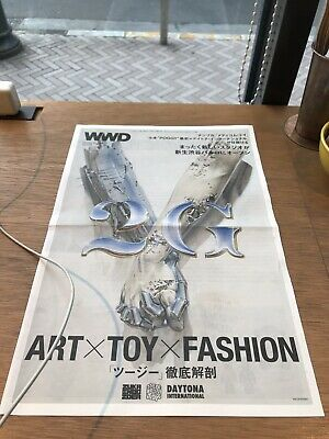 WWD Japan : Arsham x Sorayama Cover - Newspaper
