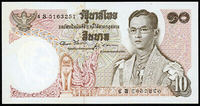 Thailand P-83 1969-78 10 Baht Gem Uncirculated Star/Replacement Note 4S