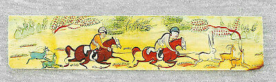 "Oriental  Antique Miniature Hand Painting Gouache Yellow Material ""Hunting Scene"