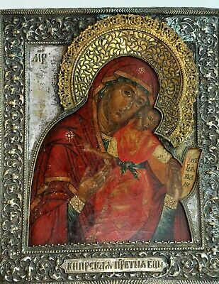 17c. RUSSIAN IMPERIAL ORTHODOX RELIGIOUS ICON KYKKOS MOTHER GOT OIL PAINTING PIN