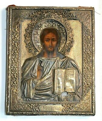 1850y. RUSSIAN ROYAL IMPERIAL ICON 84 SILVER GOLD OKLAD JESUS CRIST PANTOCRATOR