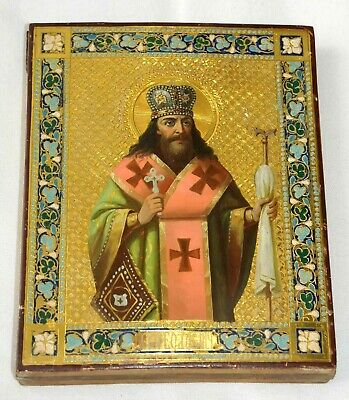 19c RUSSIAN IMPERIAL CHRISTIANITY ORTHODOX RELIGIOUS ICON FEODOSIY OIL PAINTING