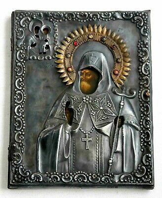 "RUSSIAN IMPERIAL ORTHODOX RELIGIOUS 84"" SILVER ICON St. MITROPHAN OIL PAINTING"