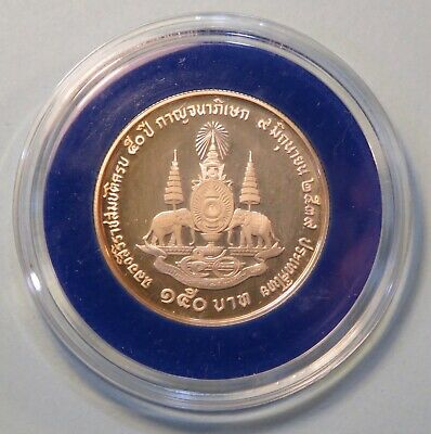 1996 Rama 9 IX King Bhumibol Adulyadej 50th Reign Thailand 150 Baht Proof Coin