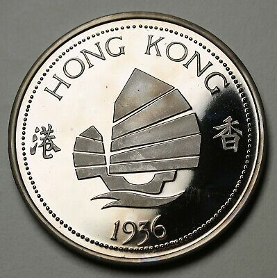 1936 Hong Kong Crown X# 7a Proof Edward VIII Coin Low Mintage