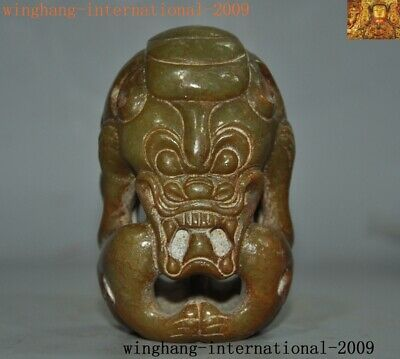"""9""""Rare Chinese Hongshan Culture Hetian Old jade carved animal beast face statue"""