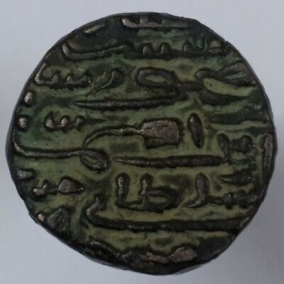Top quality India Jaunpur Sultan Hossain Shah Bilon Tanka AH 861-916 CE 1511