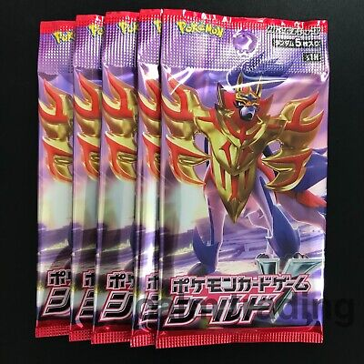Pokemon Card Game S1H Shield Sealed Booster pack x5 Sword & Shield japanese