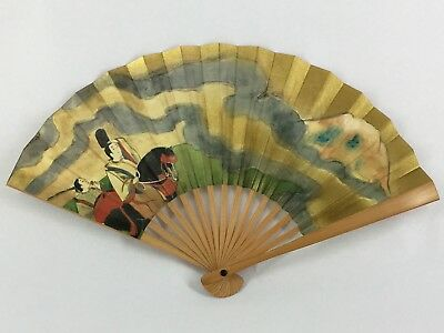 "Small Vintage Japanese ""Sadou"" Tea Ceremony 'Sensu' Folding Fan: Jan18M"