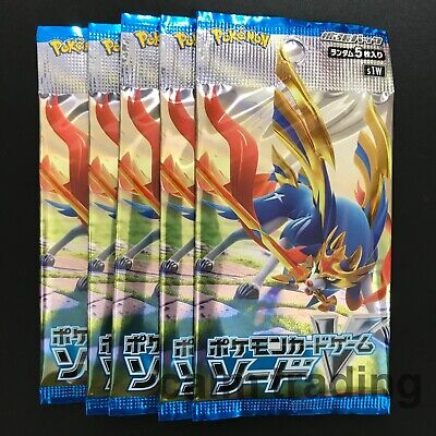 Pokemon Card Game S1W Sword Sealed Booster pack x5 Sword & Shield japanese