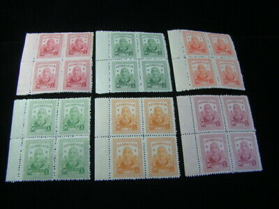 China Taiwan Scott #29-34 Set Blocks Of 4 MNH O.G. $168.00 SCV Nice
