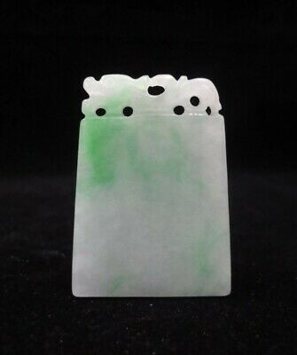 Fine Chinese Natural Green and White Jadeite Carving Emerald Flat Pendant