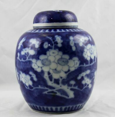 """Antique Blue Chinese Ginger Jar Prunus Pattern 9.5"""" x 7.5"""" - 4 Character Mark"""