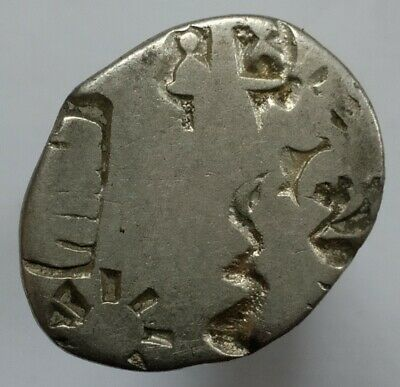 Ancient India Mayuriyan Dynasty punchmarked silver Karshapana B.C.E 500 AE0201