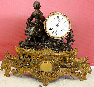 Antique French Mantel Clock French Gilded Gold Mantel Clock *S. Marti & Cié*