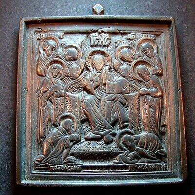 Ancient Bronze Orthodox Icon. Lord On The Throne Artifact 18-19 Century (R.130)