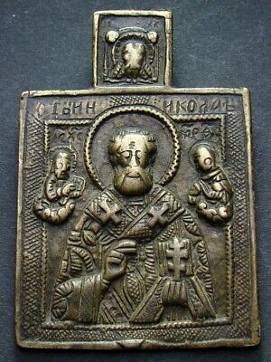 Ancient Bronze Orthodox Icon. Saint Nicholas. Artifact 18-19 Century (R.102)