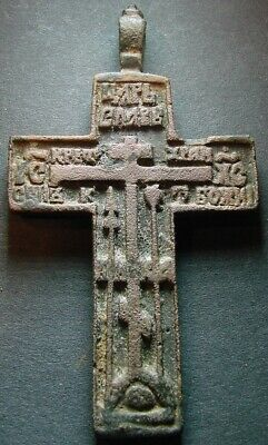 ANCIENT VERY BIG IRON CROSS. RELIGIOUS ARTIFACT 18 - 19 CENTURY. 77 mm. (F.096)