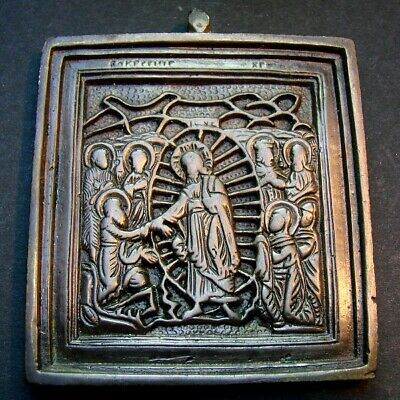 Ancient Bronze Orthodox Icon. Resurrection. Artifact 18 - 19 Century (R.119.19)