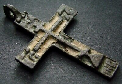 ANCIENT BRONZE ENAMEL CROSS. RELIGIOUS ARTIFACT 17 - 18 CENTURY. 43 mm. (R.067)
