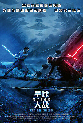 24x36 27x40 Star Wars 2019 Dec The Rise of Skywalker Movie Fabric Poster D-172
