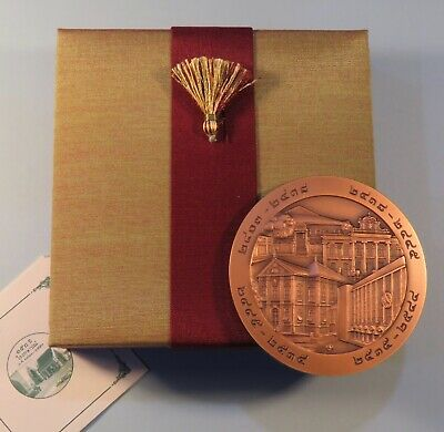 2010 Thailand Large Medal 70mm Royal Thai Mint with Box and Certificate 7cm Coin