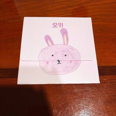 KPOP AB6iX 1st Album 6IXENSE Official WOOJIN Envelope Photo Card ab6ix