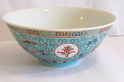"Vintage Chinese Large 7.25"" Wide Serving Fruit Bowl Mun Shou Longevity Turquoise"