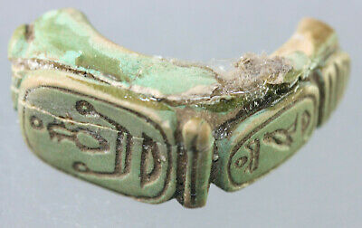ring fragment - possibly Egyptian