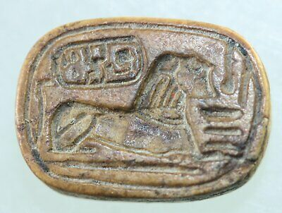 Double-sided seal - possibly Egyptian