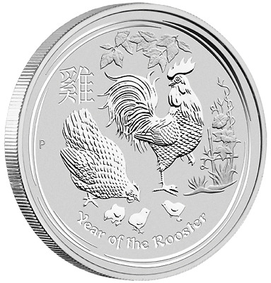 2017 Australian Lunar Series II: Year of the Rooster 1/2 oz Silver Bullion Perth