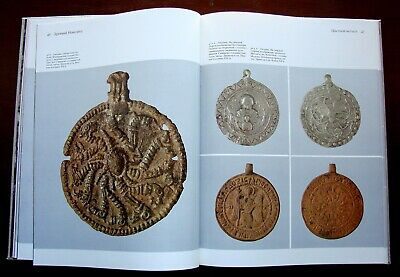 Ancient Novgorod Archaeology Album - Katalog Very Big, Very Nice 1985