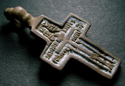 ANCIENT BRONZE ENAMEL CROSS. RELIGIOUS ARTIFACT 17 - 18 CENTURY. 39 mm. (F.120)