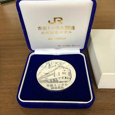 JR Official Medal Seikan Tunnel Opened Japanese Train Railway Pure Silver Coin
