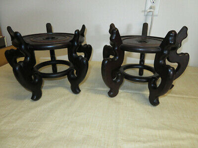 "PAIR 9.5"" Vtg  Oriental Chinese Fishbowl Vase Rosewood Lacquer Carved Stands"