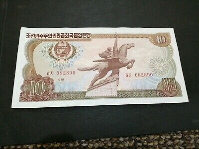 Korea 10 Won 1978 UNC