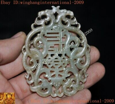 China dynasty Hetian jade carved animal Dragon Phoenix amulet Yupei Yubi Pendant