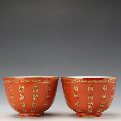 A pair Chinese old antique Porcelain Tongzhi marked red glaze gilt 囍 tea cup