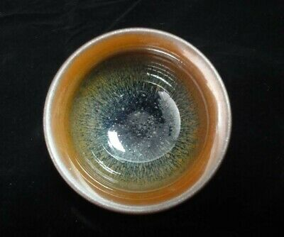 "Very Rare Chinese Old ""CiZhou"" Kiln China Porcelain Cup"