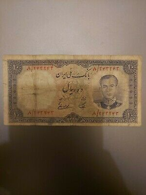 Middle East banknote * 10 rials * very Rare collectible