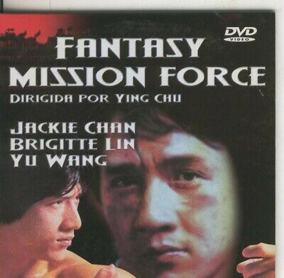 Pelicula DVD: Jackie Chan: Fantasy Mission Force