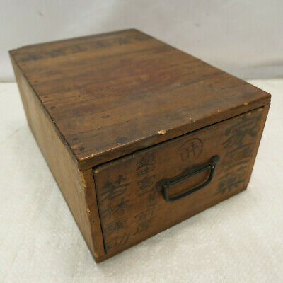 Antique Wooden Japanese Medicine Box Drawers Circa 1920s #1028