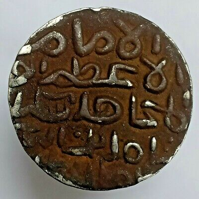 India Bengal Sultanate Sikandar Shah silver tanka CE 1357 indian Medieval silver