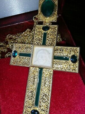 Embroidery four evangelists bishop priest cross Necklace Pectoral  Vestment
